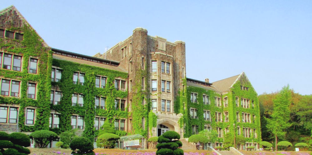 Yonsei Summer School