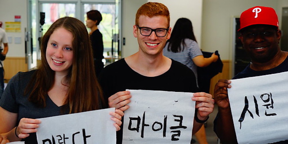 Mason Korea students learning Hangul